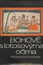 Zbavitel: Bohové s lotosovýma očima : hinduistické mýty v indické kultuře tří tisíciletí, 1986