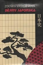 Vasiljevová: Dějiny Japonska, 1986