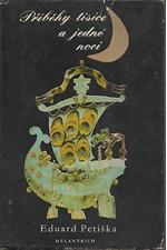 Petiška: Příběhy tisíce a jedné noci, 1986