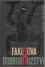 Ivanov: Fakírova dobrodružství, 1964