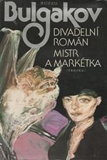 Bulgakov: Divadelní román ; Mistr a Markétka, 1987