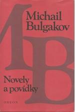 Bulgakov: Novely a povídky, 1990