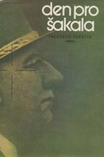 Forsyth: Den pro Šakala, 1975