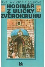 Fischl: Hodinář z uličky Zvěrokruhu, 1992