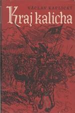 Kaplický: Kraj kalicha, 1955