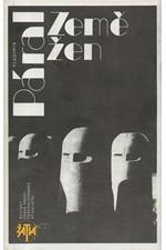 Páral: Země žen, 1987