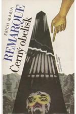 Remarque: Černý obelisk, 1993