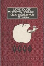 Souček: Obrazový opravník obecně oblíbených omylů, 1981