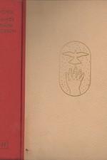 Vachek: Romance o chámu Dynybylovi : Románová trilogie Červená zahrada - Svatá - Dvanácti hlasy ano, 1948