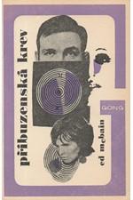 McBain: Příbuzenská krev, 1983
