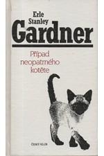 Gardner: Případ neopatrného kotěte, 1994