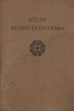 Maškin: Dějiny starověkého Říma, 1952