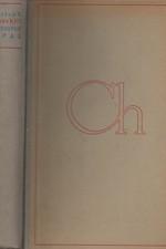 Churchill: Nelítostný zápas : 2. svazek válečných projevů : Listopad 1940 - prosinec 1941, 1947