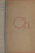 Churchill: Konec začátku : 3. svazek válečných projevů : Rok 1942, 1947
