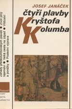 Janáček: Čtyři plavby Kryštofa Kolumba, 1992