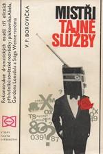 Borovička: Mistři tajné služby, 1974