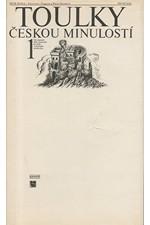 Hora-Hořejš: Toulky českou minulostí. Díl 1, Od nejstarší doby kamenné po práh vrcholného středověku, 1985
