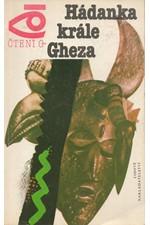 Baratov: Hádanka krále Gheza, 1985