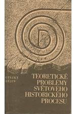 Žukov: Teoretické problémy světového historického procesu, 1984