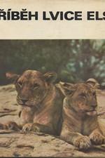 Adamson: Příběh lvice Elsy, 1969
