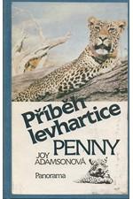 Adamson: Příběh levhartice Penny, 1988