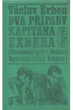 Erben: Dva případy kapitána Exnera, 1970
