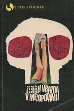 Christie: Vražda v Mezopotámii, 1969