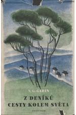 Garin-Michajlovskij: Z deníků cesty kolem světa, 1952