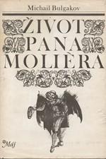 Bulgakov: Život pana Moliera, 1990