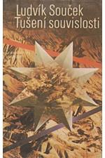 Souček: Tušení souvislosti, 1984
