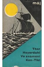 Heyerdahl: Ve znamení Kon-Tiki, 1964