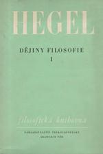 Hegel: Dějiny filosofie, díl  1., 1961