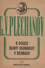Plechanov: K otázce úlohy osobnosti v dějinách, 1946