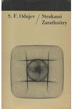 Odujev: Stezkami Zarathuštry : Vliv nietzscheovství na německou buržoazní filozofii, 1976