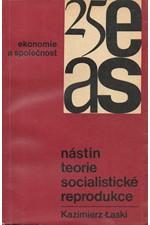 Łaski: Nástin teorie socialistické reprodukce, 1967