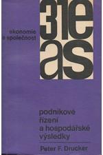 Drucker: Podnikové řízení a hospodářské výsledky, 1968