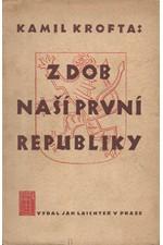 Krofta: Z dob naší první republiky, 1939