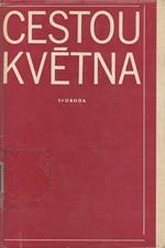 Soukup: Cestou Května : Dokumenty k počátkům naší národní a demokratické revoluce : Duben 1945-květen 1946, 1975