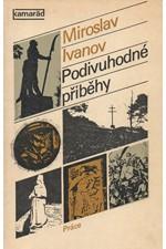 Ivanov: Podivuhodné příběhy, 1979