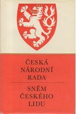 Vaněček: Česká národní rada, sněm českého lidu, 1970