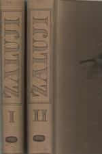 Karel: Žaluji : Pankrácká kalvarie. První část, 1946