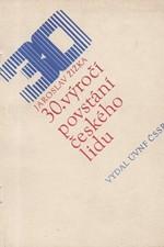 Žižka: Květnové povstání českého lidu, 1975