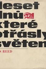 Reed: Deset dnů, které otřásly světem, 1962