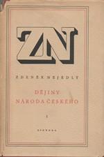 Nejedlý: Dějiny národa českého, díl  1.: Starověk, 1949