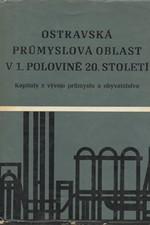 Vytiska: Ostravská průmyslová oblast v 1. polovině 20. století, 1973