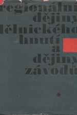 : Regionální dějiny dělnického hnutí a dějiny závodů : Metodická příručka, 1965