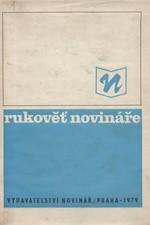 : Rukověť novináře, 1979