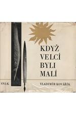 Kovářík: Když velcí byli malí : Mládí ve vzpomínkách našich spisovatelů, 1965