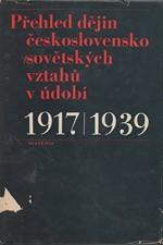 Amort: Přehled dějin československo-sovětských vztahů v údobí 1917/1939, 1975