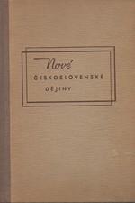 Hosák: Nové československé dějiny, 1947